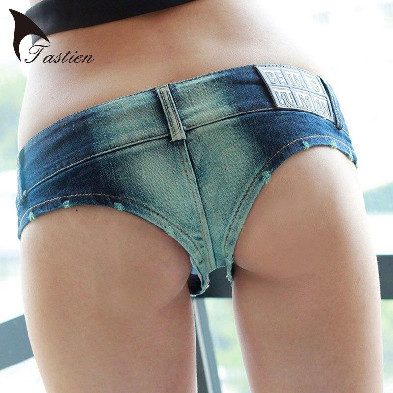 Super Short Jean Shorts - Jeans Reviews