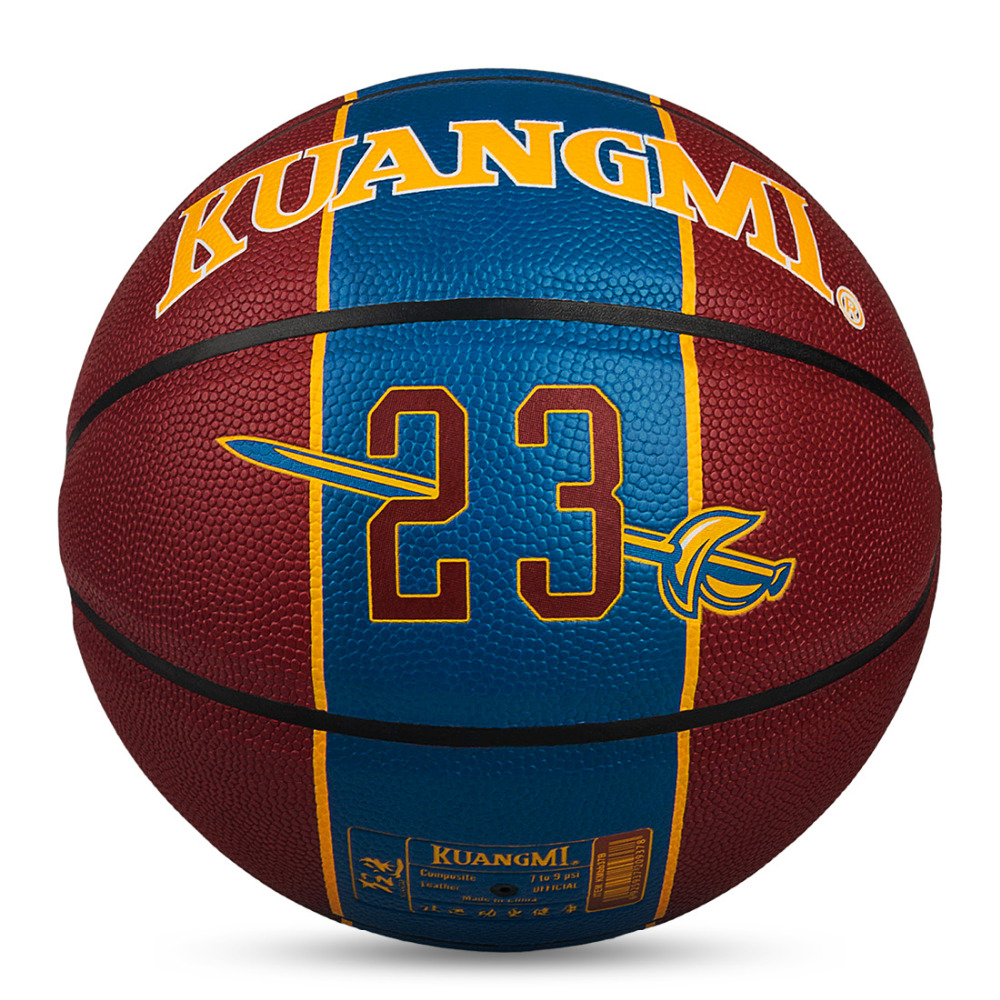 Kuangmi Commemorative 24 / 23 / 30 / 13 Basketball Ball Star product champion Ball Sports Official Size 7 PU Basketball as Gifts
