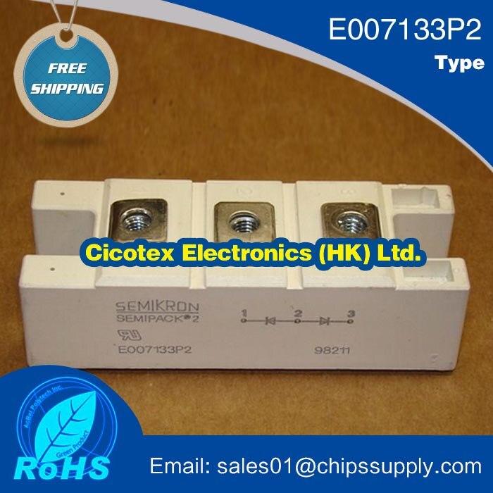 E007133P2 module IGBTE007133P2 module IGBT