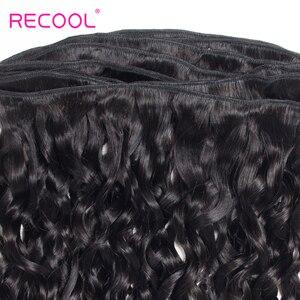 Image 4 - Recool волосы волнистые пучки бразильские волосы плетение 1/3/4 пучки натуральный цвет человеческие волосы пучки Remy волосы для наращивания