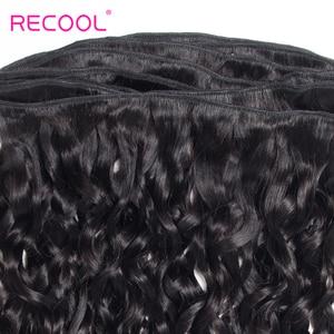 Image 4 - Recool Tóc Sóng Nước Bó Brasil Tóc Dệt 1/3/4 Ốp Lưng Màu Tự Nhiên Tóc Bó Remy làm tóc