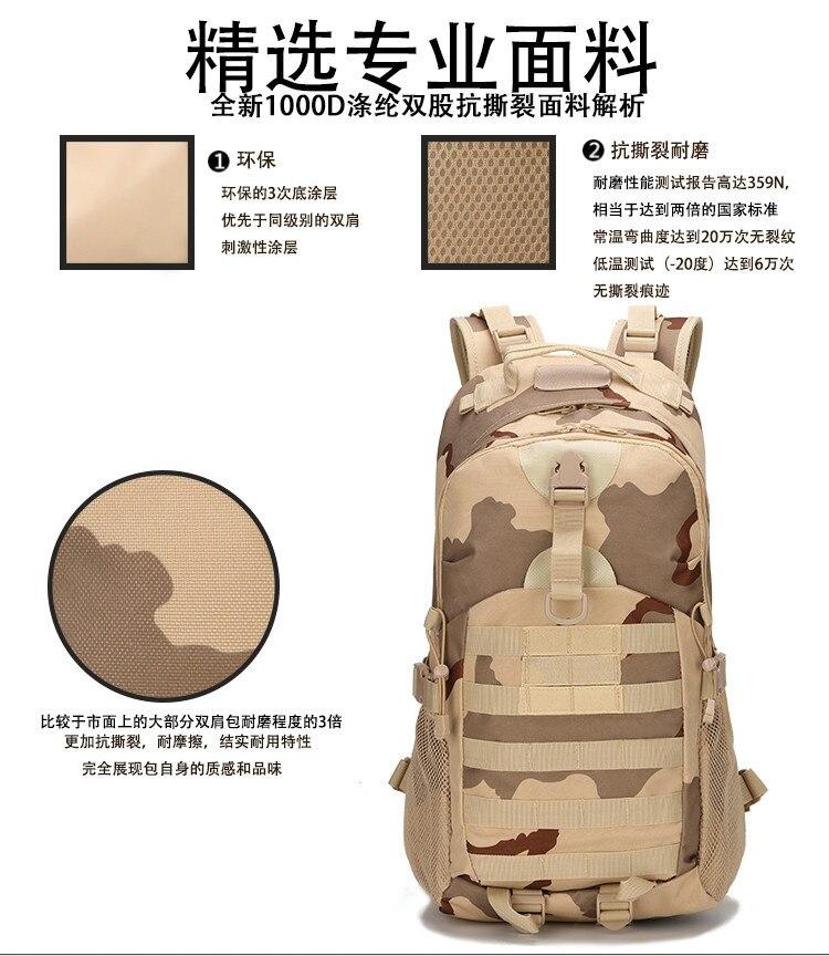 camping bag (1)