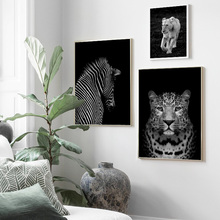 цена на Tiger Lion Zebra Wall Art Canvas Painting Nordic Posters And Prints Black White Animals Wall Pictures For Living Room Home Decor