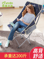 Outdoor portable folding chair outdoor beach lounge chair office lunch break lounger moon shape seat