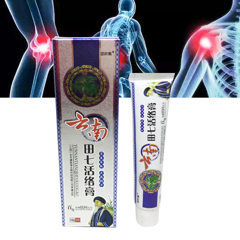 5pcs Chinese Ointment For Pain Back Massager Medicated Plasters Pain Patch Adhesive Plas ...