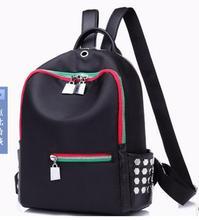 Aibkhk бренд элегантный дизайн schoolbackpack сумка для Колледж простой Дизайн Для мужчин Повседневное Daypacks Mochila мужской Обувь для девочек плеча новые сумки