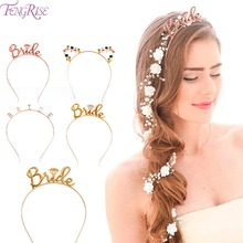 FENGRISE Rose Gold Bride To Be Crown Headdress Hair Accessories Wedding Tiara Gifts Bridal Shower Comb