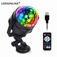 Luz de discoteca USB de 5 V, iluminación de bola para coche, hogar, boda, Fiesta al aire libre, luz de escenario de DJ, proyector con Base remota Ajustable