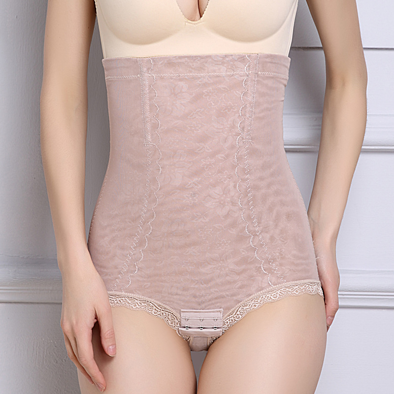 High Waist Postpartum Slim Abdomen Shapewear