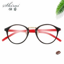Mens Womens Nerd Glasses Clear Lens Eyewear Unisex Retro Eyeglasses Spectacles Hot Sale 2018 Newest 8 Colors