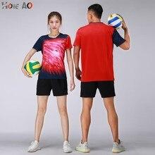 HOWE AO, настраиваемая Спортивная одежда для мужчин и женщин, для футбола, футбола, волейбола, майки, шорты, униформа для тренировок, костюм для бега