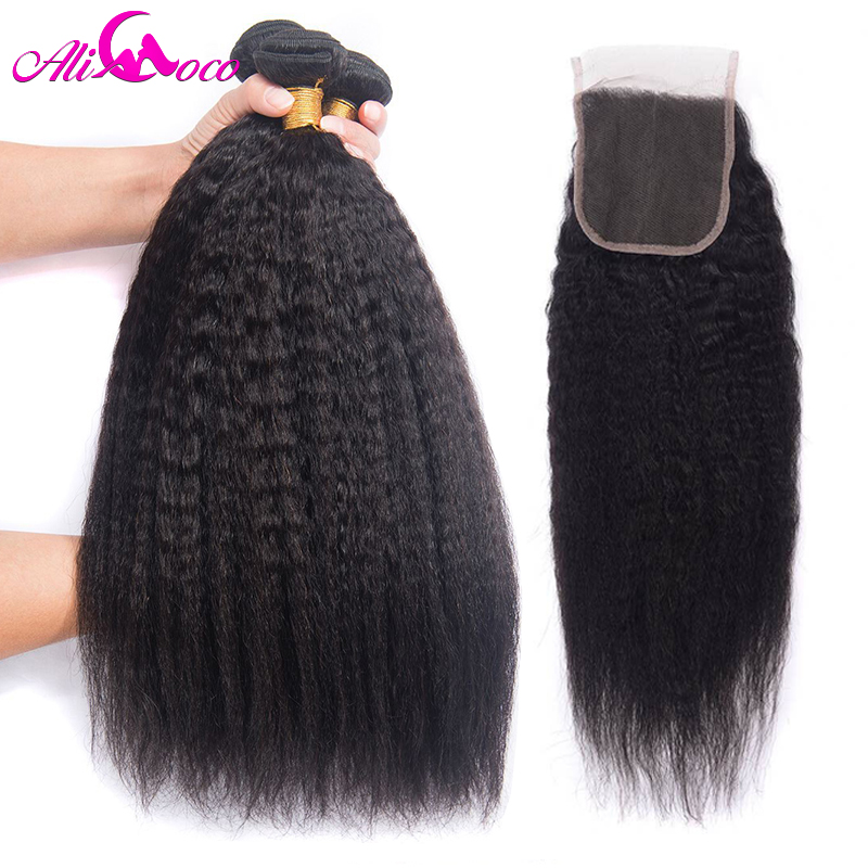 Ali Coco Brazilian Kinky Straight Bundles With Closure 8 28 Inch Human Hair 3 Bundles With