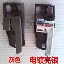 Используется для chery оригинальные аксессуары внутри двери застежка руки Tiggo выделенный серебрение. 2006-2009