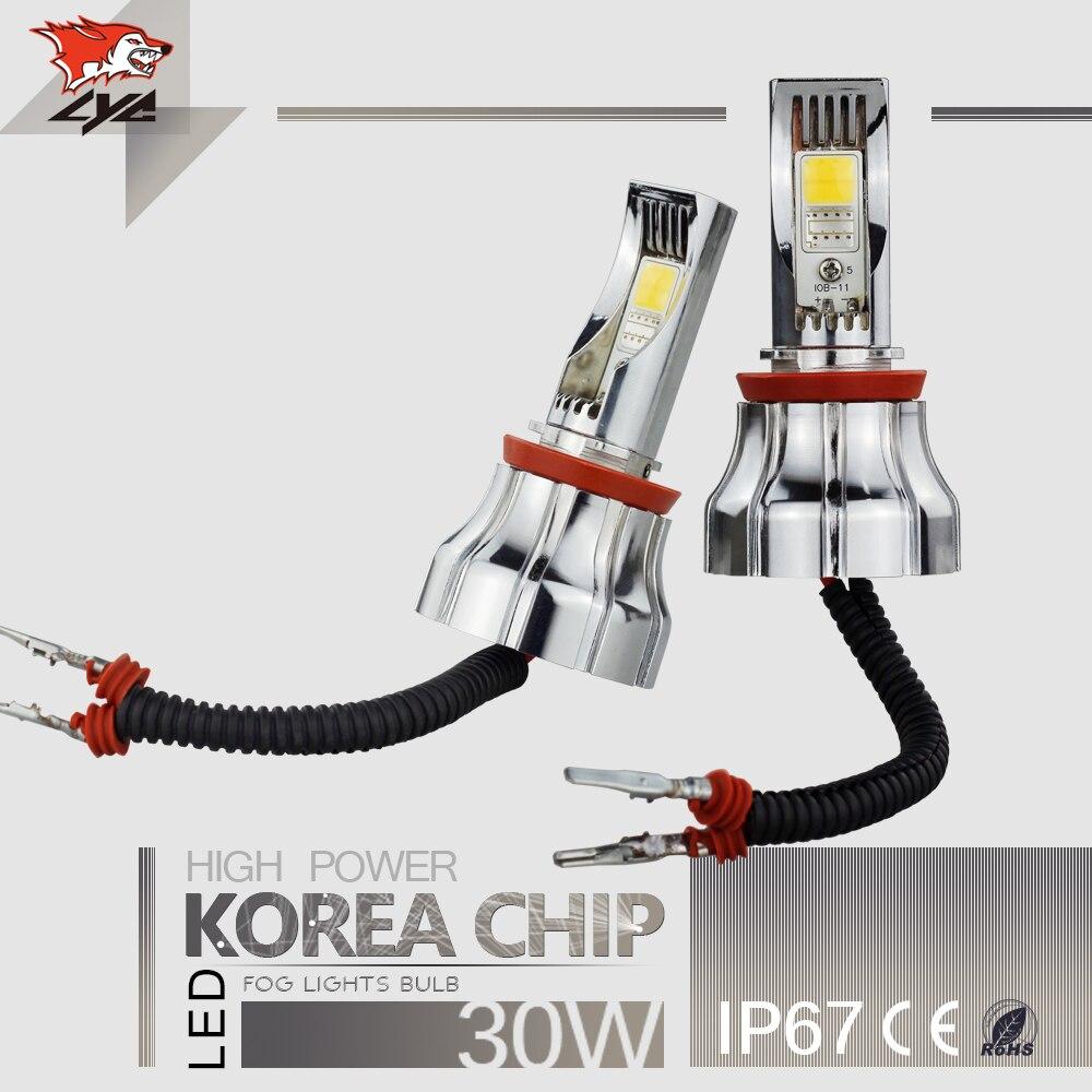Лицей предупредить Противотуманные фары лампы Светодиодные лампы цена автомобиля Установка легкая 3000К/6000К н8/Н11/Н16 1200lm Сид удара 15W для Тойота модель