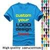 2017 Advertising Brand Tshirt Short Sleeve Blank Tees OEM Custom Printed Personalized T Shirts Designer Logo