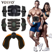 EMS Muscle Trainer Stimulation Fitness Massager ABS Stimulator Wireless Smart Abdominal Body Slim Buttocks WITHOUT RETAIL BOX(China)
