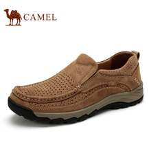Camel Men's Casual Comfortable Breathable Slip-on Pierced Sandals A622066190