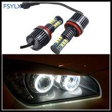 FSYLX H8 120W LED Angel Eyes marker for BMW X5 E70 X6 E71 E90 E92 M3 E60 E82 E63 Canbus Car LED DRL Headlight H8 LED angel eyes