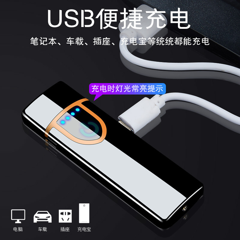 New Rechargeable Lighter Double Side Heating Wire Torch USB Lighter Electric Cigarette Lighters Metal Fingerprint Touch mecheros