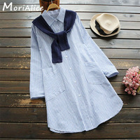 Autumn Casual Sweet Shirt Women S Long Sleeved Fake Two Pieces Shawl Decorative Striped Long Female