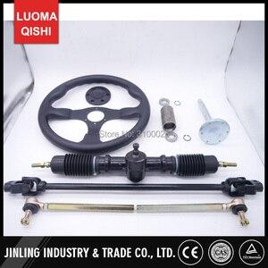 Image 2 - 350Mm Stuurwiel 520Mm Gear Pinion 600Mm U Gewrichten Tie Rod Fit Voor Diy China Gaan Golf kart Buggy Karting Utv Fietsonderdelen