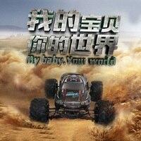 2,4 г 1:10 RC сверхзвуковой грузовик внедорожника игрушки высокого Скорость гоночных автомобилей автомобиля Багги электронные игрушки детский