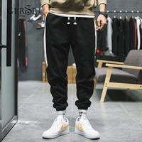 Gersri men's casual pants cotton running cool new sport pants velvet winter loose streetwear student trousers