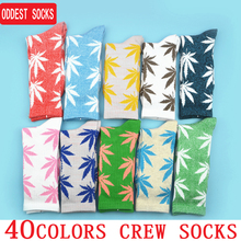 MOQ10pairs Hot weed Crew Socks Weed Skateboard hiphop socks Leaf Maple Leaves Stockings Cotton man women Unisex Plantlife Socks