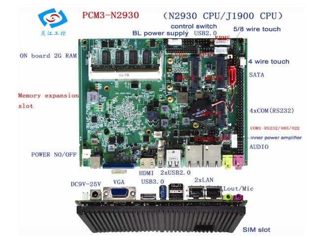Original For  Micro Motherboard J1900 2.0GHZ 2GB RAM ITX Motherboard DDR3 Industrial Control Board