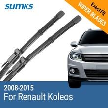 """Щетки стеклоочистителя sumks для Renault Koleos 2"""" и 19"""" подходят для рычагов зажимного типа 2008 2009 2010 2011 2012 2013"""