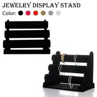 1pcs Watch Rack Vintage Jewelry Bracelet Chain Organizer Hard Display Stand Holder home storage organizeter