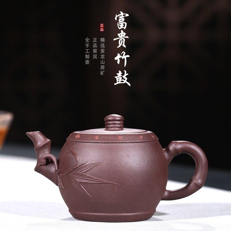 Petite théière, vieille boue pourpre, tambour en bambou riche, pot de sable violet, un mini ensemble de thé peut être personnalisé pour le traitement des échantillons