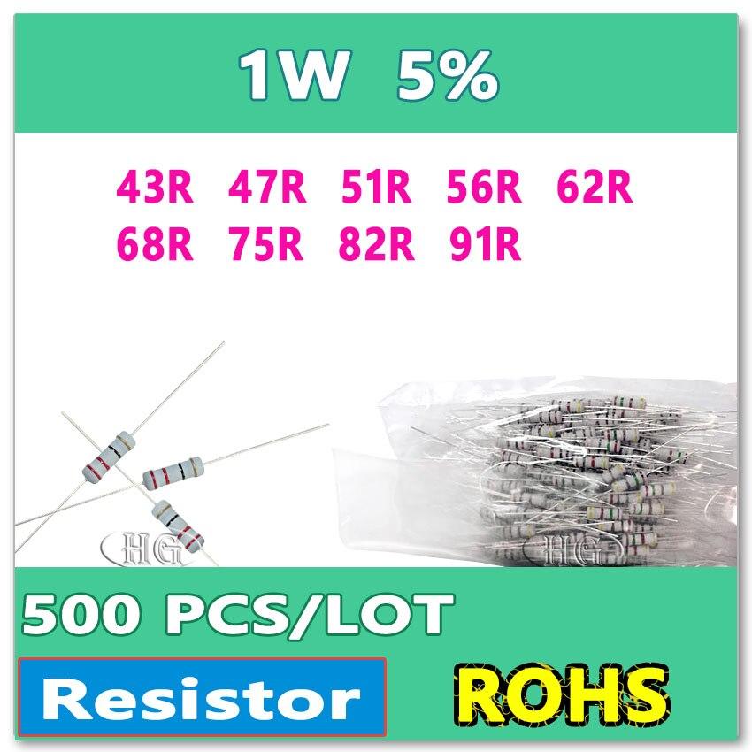 500PCS/LOT 5% 1W 43R 47R 51R 56R 62R 68R 75R 82R 91R carbon film DIP OHM