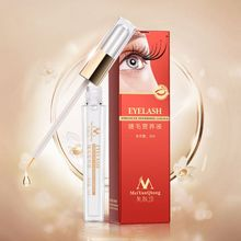 Lash Growth Rapid Accelerator Serum Grow Lashes Long Thick Fast Growth Makeup