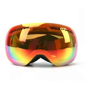 7eab66b5f861 SAENSHING Ski Glasses Google Men Women Snow Snowboard Motocross Goggles
