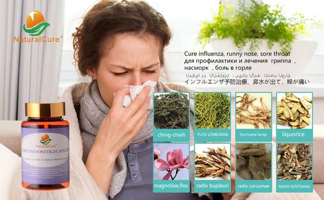 NaturalCure Cura Caps-dulos Resfriado Común, curar el Dolor de Garganta, aumentar la Inmunidad Del Cuerpo a Virus de la Gripe, TCM Medicina de cine