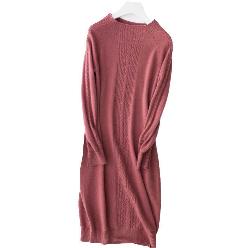 Adohon 2018 womens 겨울 캐시미어 스웨터와 가을 여성 니트 드레스 풀오버 고품질 Warm Pleated Knee-Length