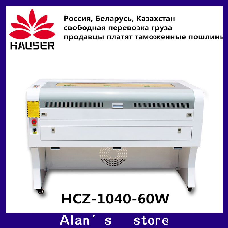 Free Shipping HCZ 60W Co2 Laser CNC 1040 Laser Engraving Cutter Machine Marking Machine Mini Laser Engraver Cnc Router Diy