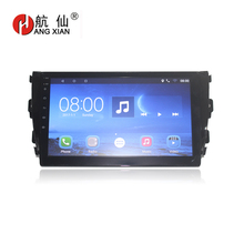 Bway 9 2 din Car radio for ZOTYE  T600 2014-2016 Quadcore Android 7.0.1 car dvd player with 1 G RAM,16G ROM