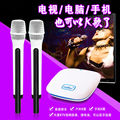 Vadiboer K8 bluetooth беспроводной микрофон подключить телефон или автомобиль два канала микрофон с реверберации эффект для караоке и ктв
