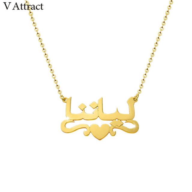 Urdu Islamic Pendant  Jewelry Custom Arabic Name Necklace Women Men Personalized Rose Gold Silver Bridesmaid Gift