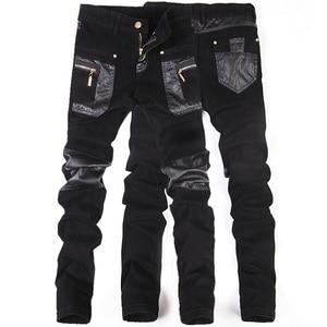 Image 2 - เกาหลีสไตล์ cool fashion punk กางเกงหนังซิปสีดำสีแน่น skenny Plus ขนาด 33 34 36 Rock กางเกง