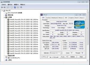 Image 3 - Bộ Vi Xử Lý Intel Xeon E5 2650 E5 2650 CPU 2.0 LGA 2011 SROKQ C2 Octa Core Máy Tính Để Bàn Bộ vi xử lý 100% làm việc bình thường