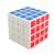 4 unids 2x2x2 3x3x3 4x4x4 5x5x5 Velocidad Torcedura Puzzle Cubo Mágico Blanco para Niños Cubos Mágicos-17 BM88