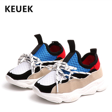 Spring Autumn Children Casual shoes Mesh Breathable Soft Running Sport shoes Outdoor Kids Sneakers Boys Girls Flats 020 children shoes boys school sport shoes 2018 autumn boys girls casual running shoes breathable mesh soft kids students sneakers