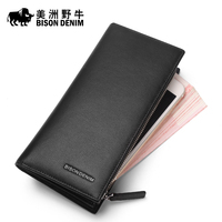 Bison Long Purse Men S Leather Youth Head Layer Cowhide Wallet Men S Zipper Wallet Business