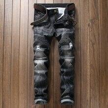 Mens Runway Distressed Jeans Men Hip Hop Street Biker Locomotive Jeans Fold Slim Fit Skinny Pants High Elastic Gray Washed Jeans