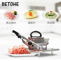 BETOHE Commercial household manual lamb beef slicer frozen meat cutting machine Vegetable Mutton rolls hand mincer cutter