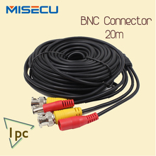 BNC cable 20M Power video Plug and Play Cable for CCTV camera system