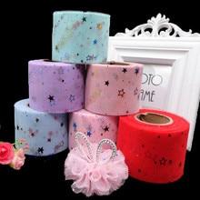 25Yards 6cm Star Confetti Glitter Tulle Roll Spool Tutu Skirt Fabric Soft Squine DIY Wedding Birthday Party Decoration